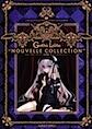 gothiclolita_nc_表紙