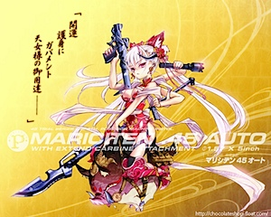 mariciten_koukoku02.jpg