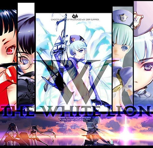 white_lion_koukoku02_02.jpg