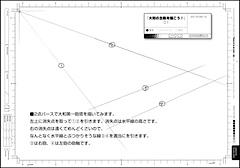 yamato_shuhou_template01.jpg