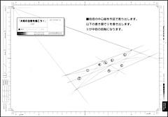 yamato_shuhou_template02.jpg