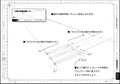yamato_shuhou_template05.jpg