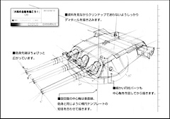 yamato_shuhou_template06.jpg