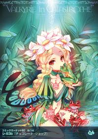 shuumatu_koukoku2.jpg